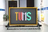 차량에 의하여 거치된 변하기 쉬운 메시지는 교통 정리를 위한 색깔 Vms를 서명한다