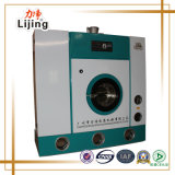 중국에 있는 상업적인 드라이 클리닝 기계 제조자
