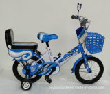 Qualitäts-Fahrräder für Kinder
