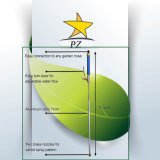 WasserstrahlEz Wasserstrahlkanone (WJ)