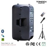 モデルThy15ubのための熱い販売のプラスチック拡声器