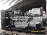 10kVA-2250kVA 힘 Perkins 엔진 (PK35000)를 가진 디젤 엔진 침묵하는 방음 발전기 세트
