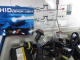 CC 24V 55W 9005 HID Lamp (collegare del blak e dell'azzurro)