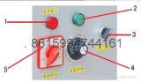 حارّة عمليّة بيع خزانة مجفّف لأنّ شاشة ([تدب-] 70100)