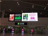 Écran polychrome d'intérieur de l'aéroport P3 DEL avec la définition élevée