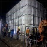El tanque de agua del graduado GRP10000L FRP GRP