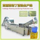 Капуста/Mango Dicing и производственная линия Washing