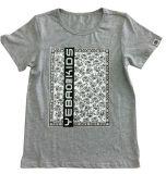 T-shirt de garçon pour des vêtements d'enfants avec piloter de la qualité douce Sqt-607