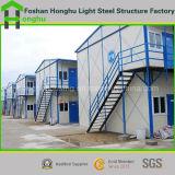 임시 야영지를 위한 경제 2개의 지면 이동할 수 있는 모듈 Prefabricated 집