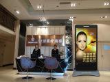 HD/High BrightnessかShape Fashional/P5 Advertizing LED Display