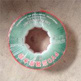 """1-1/4 """" manguera de alta resistencia especial del PVC Layflat"""