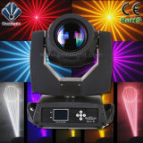 新しい7r 230W Double Prisms Beam Moving Head Stage Lighting