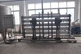 최신 판매 순수한 물처리 공장 (WT-RO-2000L)