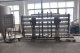 Depuradora pura de la venta caliente (WT-RO-2000L)