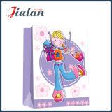 광택 있는 박판으로 만들어진 광택지 소녀의 의복 물색 선물 종이 봉지