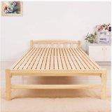Cama de madera plegable simple para los muebles del dormitorio (WS16-0073, para dormir)