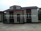 호화스러운 이동할 수 있는 조립식 집 콘테이너 집 디자인