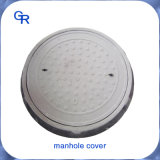 FRP/GRP Drain Sewer Manhole für Top Gully