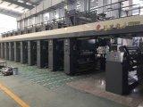 Используемая печатная машина Rotogravure компьютера 7 моторов автоматическая для полиэтиленовой пленки