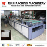 Bolso postal polivinílico automático de Sda que hace la máquina