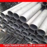 Tube d'acier inoxydable (321 310 310S 904L)