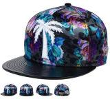 新しい方法ロゴ多彩なデザイン平らな急な回復の帽子
