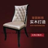 贅沢なイギリス様式のカシの椅子(YM-DK04)