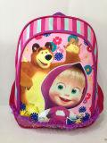 Backpack школы ребенка установил для девушок