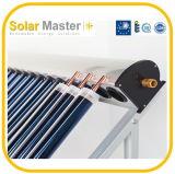 高圧太陽熱湯暖房のコレクター