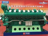 generador 2500kVA 2000kw del motor diesel de 1800kw 2250kVA Yuchai