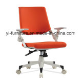 Büro-Möbel-Ineinander greifen-Büro-Stuhl-Preis, Büro-Walzen-Stuhl-Preis