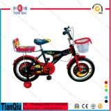 """جديدة تصميم سباحة حرّة دراجة أطفال لعبة 12 """" جديات دراجة [بمإكس]"""