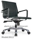 現代金属の高い背皮のオフィスの管理の椅子(A12)
