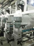Хозяйственная практически печатная машина Gravure управлением компьютера для полиэтиленовой пленки