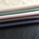 30dはポリエステルあや織りの繭紬を防水する