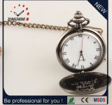 Relógio Pocket novo de relógio da antiguidade do estilo (DC-220)