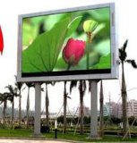 Impermeável P10 Outdoor Full Color RGB LED Publicidade Display LED Viedo Wall