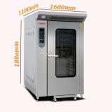 محترفة مخبز تجهيز كهربائيّة/غاز حمل حراريّ فرن مع [فكتوري بريس]