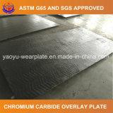 Биметаллическая составная износоустойчивая стальная плита