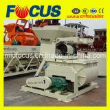 低価格の500L Js500の小さく具体的なミキサー