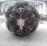 합성 코드 강화된 고무 장으로 만드는 압축 공기를 넣은 고무 구조망