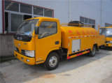Famous Dongfeng 4X2 High-Pressure Clearn Vacuum Sewer Flushing Truck