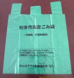 [ت-شيرت] [غربج بغ] بلاستيكيّة يصدر إلى اليابان