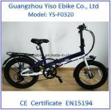 新式の折りたたみの電気バイク