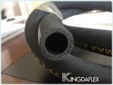 Boyau en caoutchouc hydraulique industriel renforcé à haute pression En853 1sc de pétrole de fil d'acier
