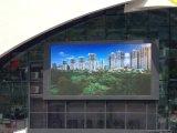 디지털 매체 혁신적인 장비 고해상 큰 기둥 옥외 복각 발광 다이오드 표시