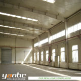 Дешевое Steel Warehouse Structure для Sale