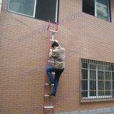 Fogo Escape Ladder com CE