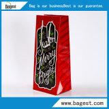 Цветастый мешок подарка хозяйственной сумки бумаги вина Recyclabe для вина