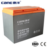 bateria do gel da bateria de armazenamento da bateria 14-65ah recarregável
